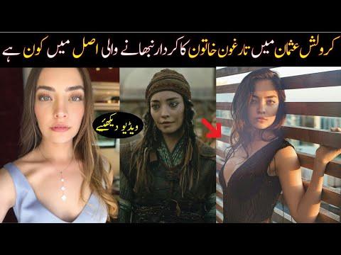 Targun Hatun In Real Life | Zeynep Tuğçe Biography | Targun Hatun Lifestyle | Kurulus Osman Season 2