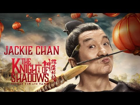 《THE KNIGHT OF SHADOWS BETWEEN YIN & YANG 神探蒲松龄》 (Official Trailer) - In Cinemas 5 Feb 2019
