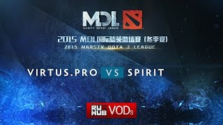 Spirit vs Virtus.Pro, game 2