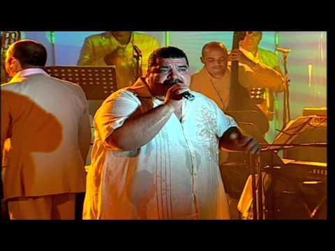 Amiga - Maelo Ruiz (Video)