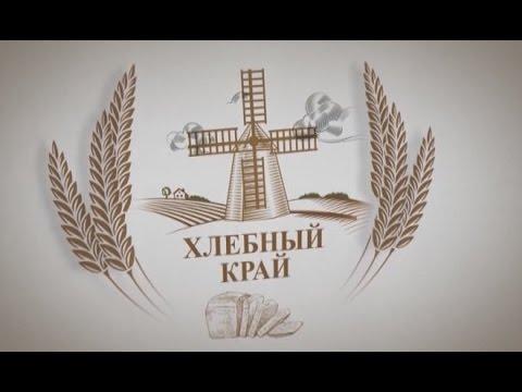 Что сделано в хозяйствах Алтайского края для повышения надоев молока в 2016 году