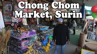 Surin Thailand  City new picture : Chong Chom Border Market on the Cambodian border, Surin, Thailand. A great place for cheap shopping!