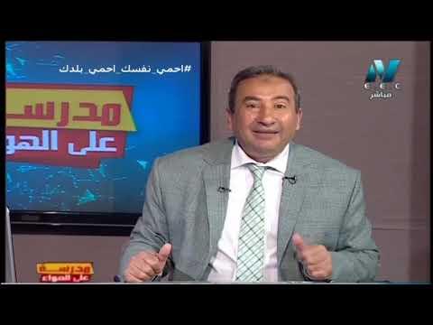 لغة عربية الصف الثاني الثانوي 2020 (ترم 2 ) الحلقة 9 - قصة وا اسلاماه (الفصول 11-12-13)