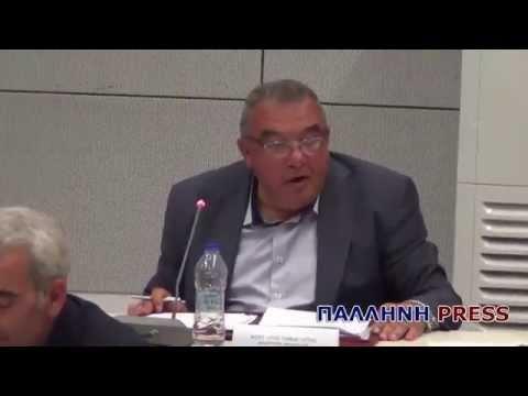 Μερτύρης: «Δικαιώθηκα που αποχώρησα από την διαπαραταξιακή επιτροπή για την REDS!!!»