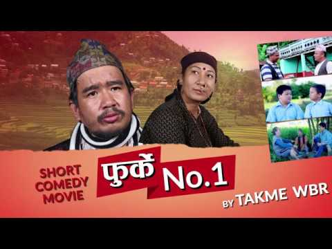 (Wilson Bikram Rai & Aruna Karki Comedy...27 minutes.)