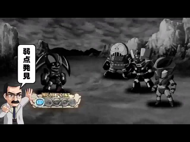 パチスロ マジンガーZ 新たな魔神の力 PV