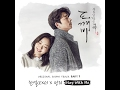 Download Lagu 찬열, 펀치 (CHANYEOL, PUNCH) - Stay With Me [1hour] Mp3 Gratis