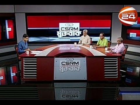 শিক্ষাঙ্গন থেকে ক্লাব | মুক্তবাক | Muktobaak | 22 September 2019