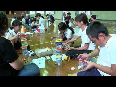 種子島の学校活動:岩岡小学校親子水ロケット作り体験