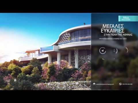Real Estate Videos - Demo