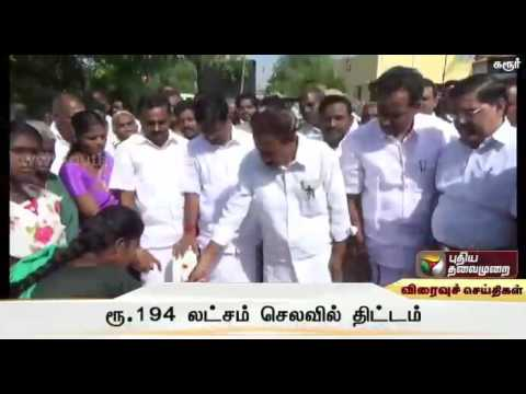 Cauvey-water-project-at-a-cost-of-about-Rs-194-lakhs-inaugurated-at-Karur-by-Thambidurai