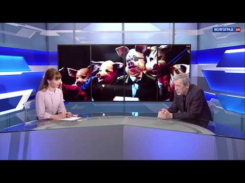 Альберт Авходеев, директор и художественный руководитель Волгоградского театра юного зрителя