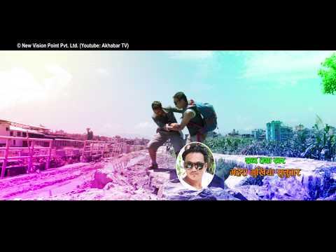 Tapar Tuiya Promo || टपर टुईयाँ प्राेमाे || हाँस्य टेलिश्रृंखला ||