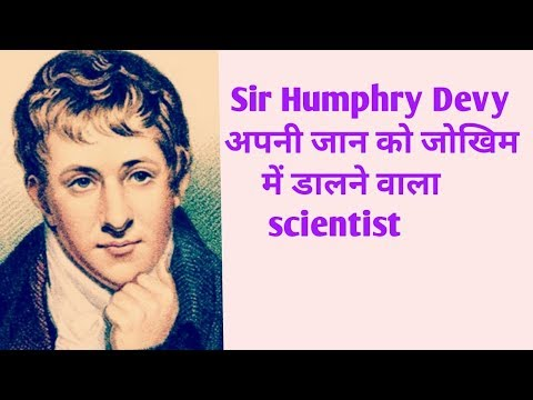 Humphry Davy first user of laughing gas🔥🔥