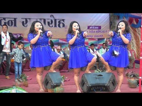 (ज्योती मगर र दिनेश ले अहिले सम्मको सवै भन्दा छाडा दोहोरी | Jyoti magar Vs Dinesh Thapa live Dohori - Duration: 19 minutes.)