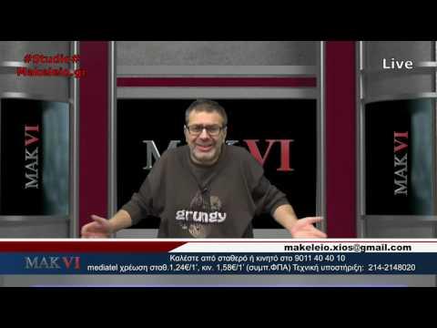 Διαδικτυακό Μακελειό 6 | 17-10-2016