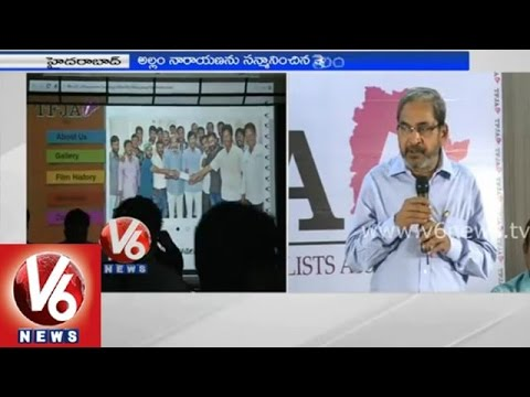 Telangana Film Journalism felicitated Press Academy Chairman Allam Narayana