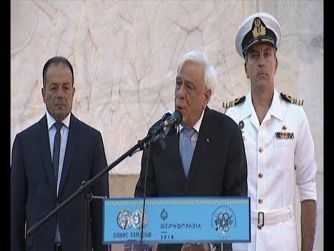 ΠτΔ: Η χώρα μας δείχνει ότι είναι και πρέπει να παραμείνει ο θεματοφύλακας μεγάλων αρχών και αξιών