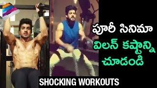 Video Puri Jagannadh's MEHBOOBA Villain Vishu Reddy Workouts | MEHBOOBA Telugu Movie | Akash Puri | Neha MP3, 3GP, MP4, WEBM, AVI, FLV April 2018