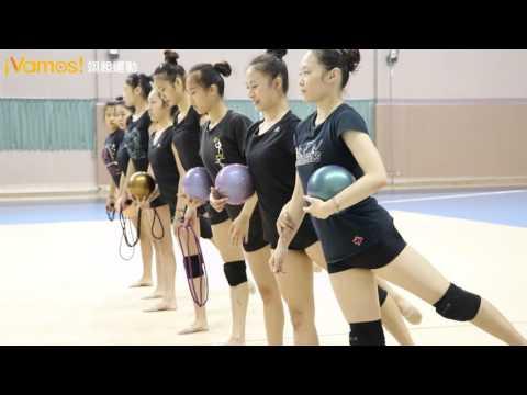 【翊起運動】放眼2017臺北世大運 體操Girl動起來
