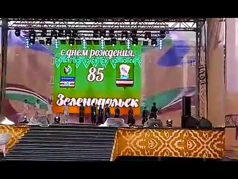 день города Зеленодольск