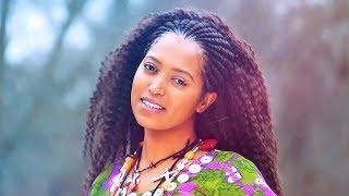 Eyerus Anteneh - Sayih Beruk | ሳይህ በሩቅ - New Ethiopian Music 2018 (Official Video)