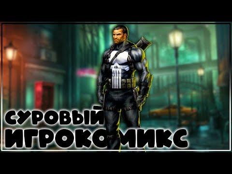 The Punisher. Только свистни - он появится [ Обзор ]