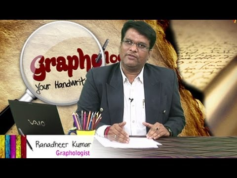 Graphology | Epi 14 | How to Increase Concentration Power During Exams