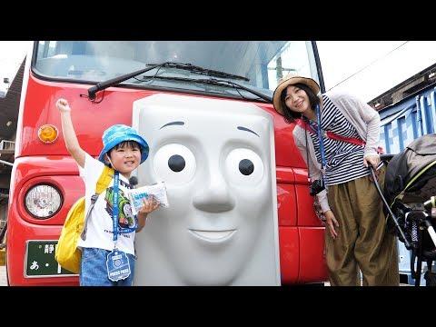 大井川鐵道きかんしゃトーマスに行ってきた2018