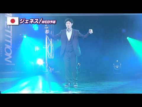 【GDC 6th】GATSBY DANCE COMPETITION 2013-2014:JAPAN FINAL/ジェネス