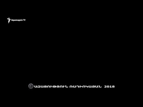 «Կիրակնօրյա վերլուծական» 15-ը ապրիլ 2018թ․ - DomaVideo.Ru