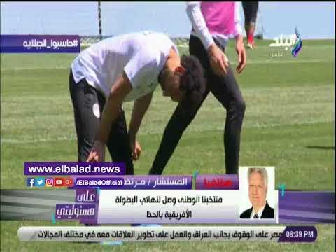 مرتضى منصور يعلق على خروج مصر من كأس العالم