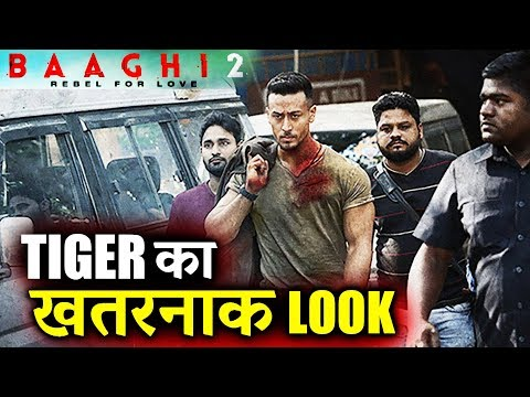 Video Baaghi 2 First Look - Tiger Shroff In Dashing Avatar download in MP3, 3GP, MP4, WEBM, AVI, FLV January 2017