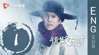 Video Candle in the Tomb  01 | ENG SUB 【Joe Chen、Jin Dong】 MP3, 3GP, MP4, WEBM, AVI, FLV Agustus 2018