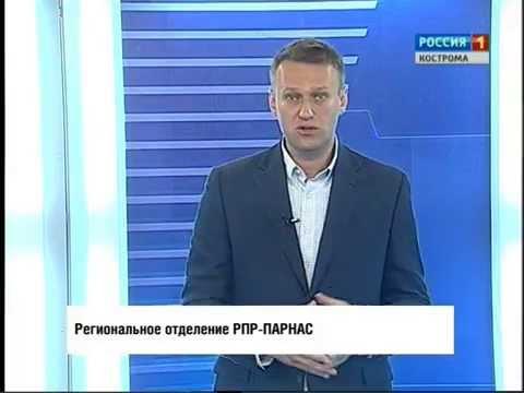 Алексей Навальный на теледебатах Россия 1 ГТРК \