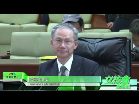 黃顯輝提問澳門立法會行政長官答 ...
