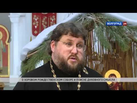 Игумен Христофор, настоятель храма Святого равноапостольного князя Владимира