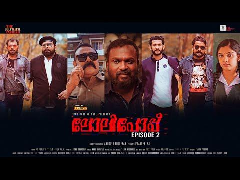Psycho Thriller - Lollipop - Ep 02 - The Premier Padminii   Malayalam webseries