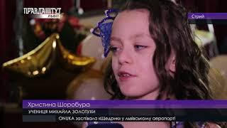 35 років творчій діяльності Михайла Золотухи