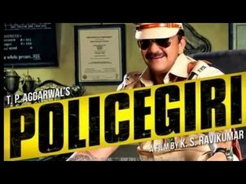 Sanjay Dutt's Policegiri Trailer Launch