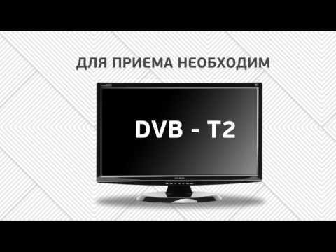 Переход на цифровое наземное телевидение в Республике Молдова