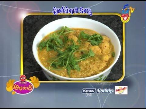 Phool-Makhani-Kurma--ఫూల్-మఖిని-కుర్మా
