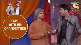 Video Kapil Troubles His Grandfather Siddharth - Jodi Kamaal Ki MP3, 3GP, MP4, WEBM, AVI, FLV November 2018