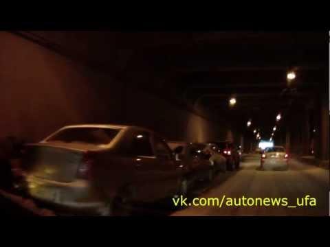 ДТП, догонялки в тоннеле и после него 27 февраля 2013г.