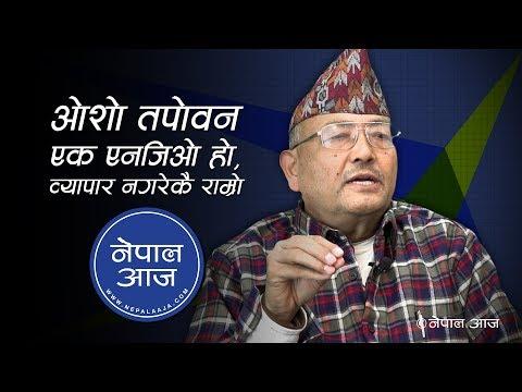 (आलोचकविरुद्ध धरपकड गराउनु स्वामीजीहरुलाई सुहाउँदैन | Dr. Surendra KC | Nepal Aaja - Duration: 51 minutes.)