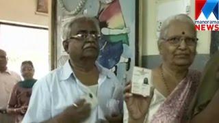 Maharashtra - Election result | Manorama News