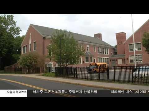 '광대' SNS 개설 위협, 10대 2명 체포 10.06.16 KBS America News