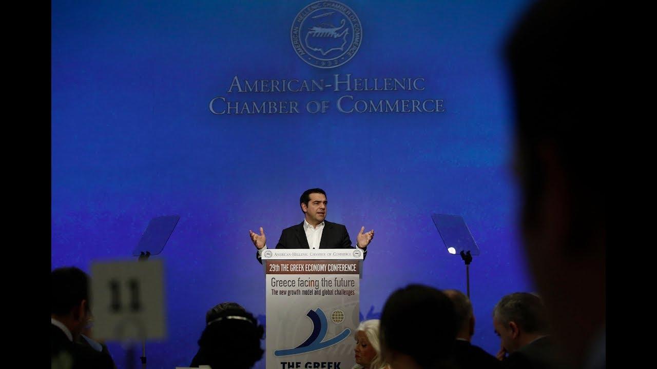 Ομιλία στο 29ο Συνέδριο του Ελληνοαμερικανικού Εμπορικού Επιμελητήριου