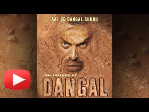Dangal | First Teaser Poster | Aamir Khan