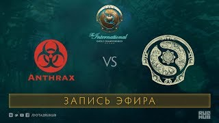 Anthrax vs MK, The International 2017 Qualifiers [Jam]